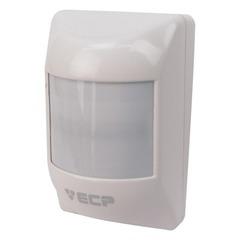 Sensor Infravermelho Passivo Plus IVP Visory ECP