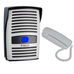 Porteiro Eletrônico ECP com 1 Monofone F106378 Cinza Claro